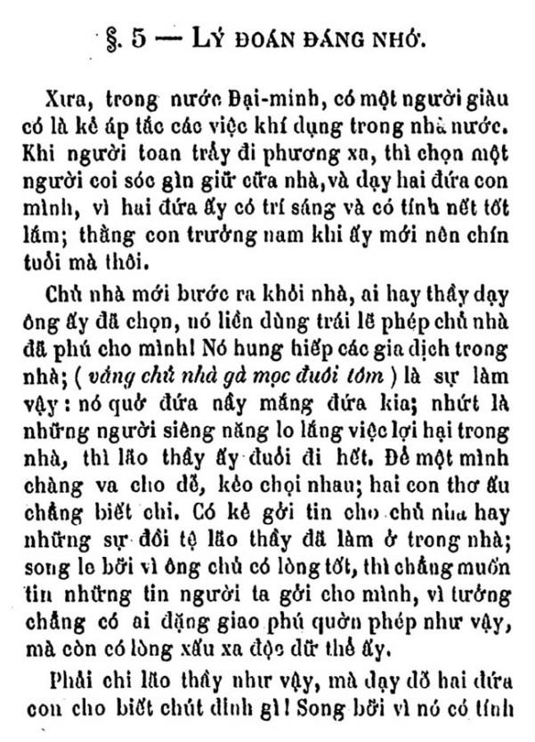 Phong hoa dieu hanh TVK 12 b