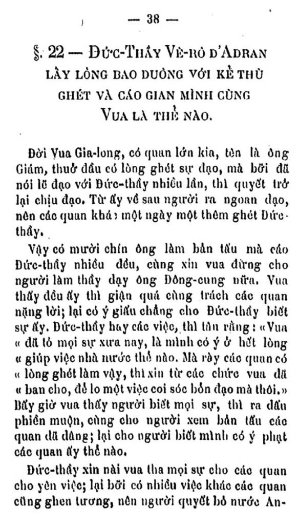Phong hoa dieu hanh TVK 42