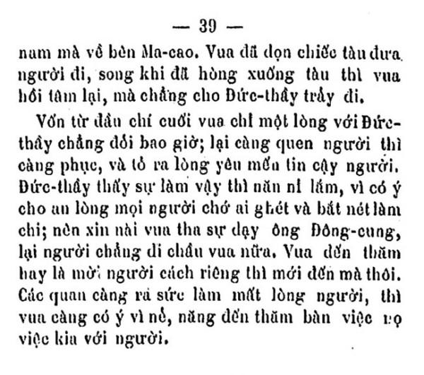 Phong hoa dieu hanh TVK 43 a