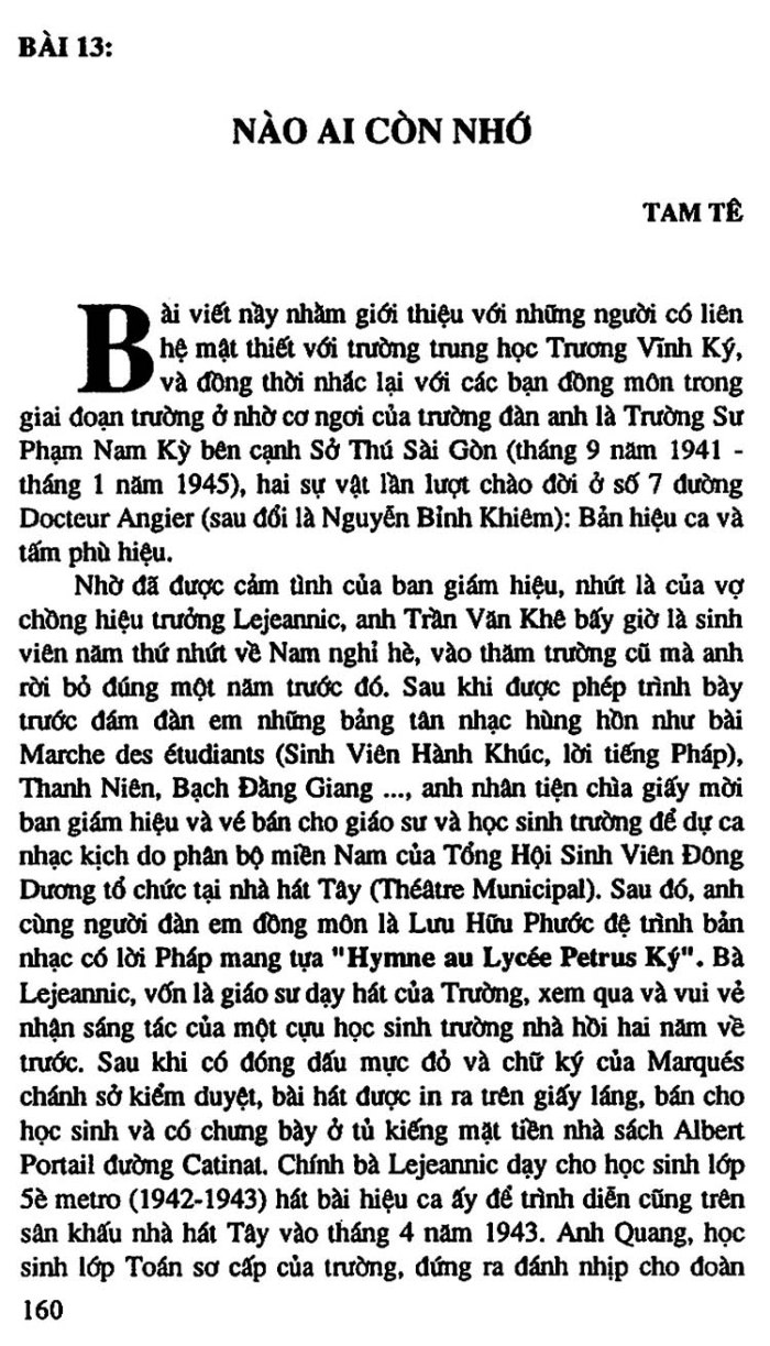 Truong Trung Hoc Petrus Ky 173
