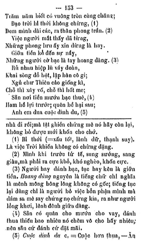 Phong hoa dieu hanh TVK 157
