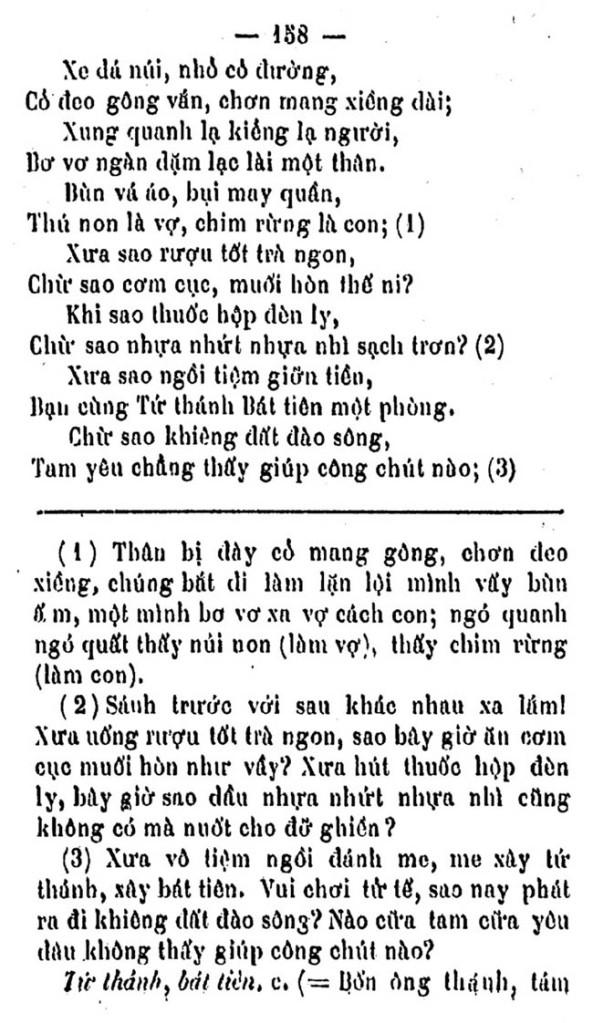Phong hoa dieu hanh TVK 162
