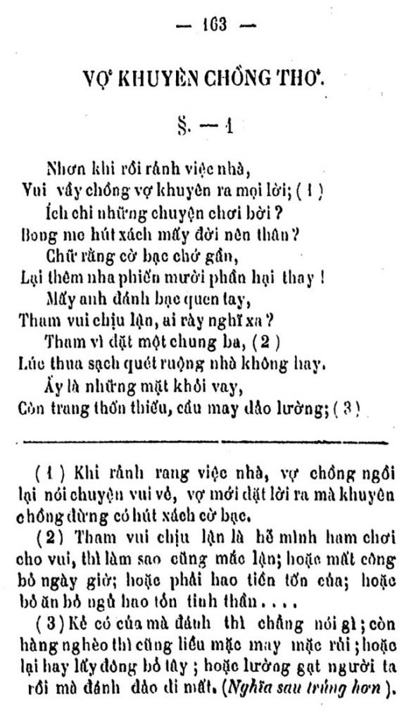 Phong hoa dieu hanh TVK 167