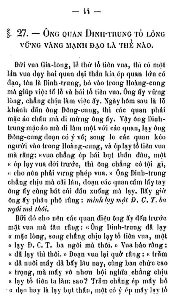 Phong hoa dieu hanh TVK 48