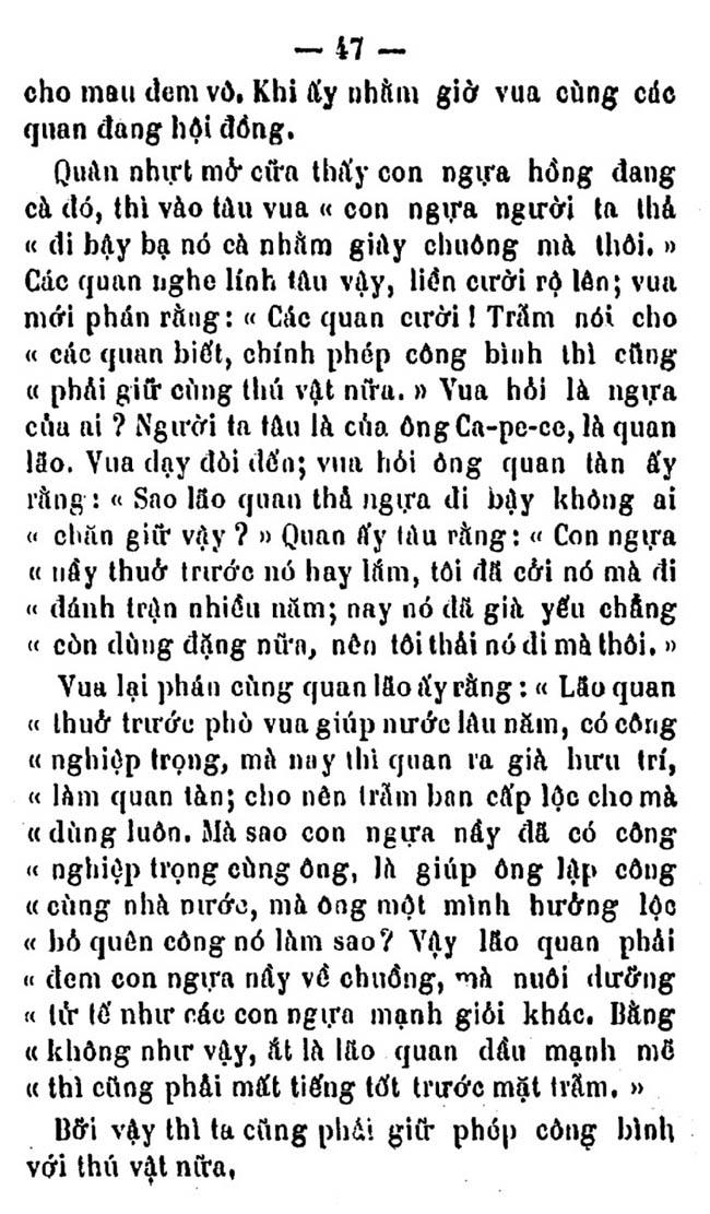 Phong hoa dieu hanh TVK 51