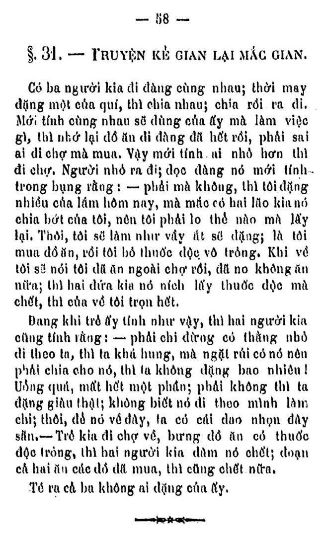 Phong hoa dieu hanh TVK 62