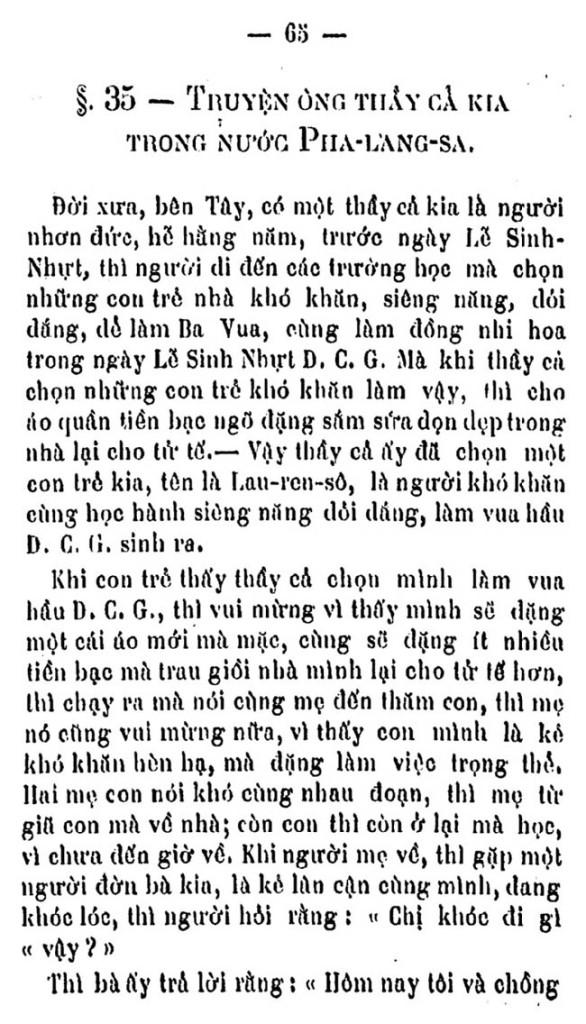 Phong hoa dieu hanh TVK 69