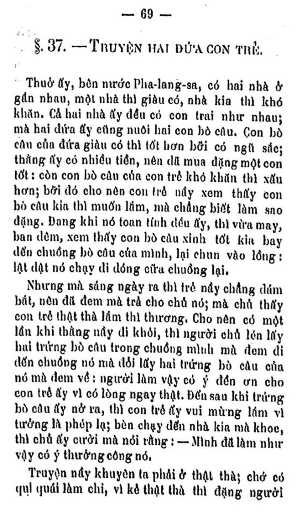 Phong hoa dieu hanh TVK 73