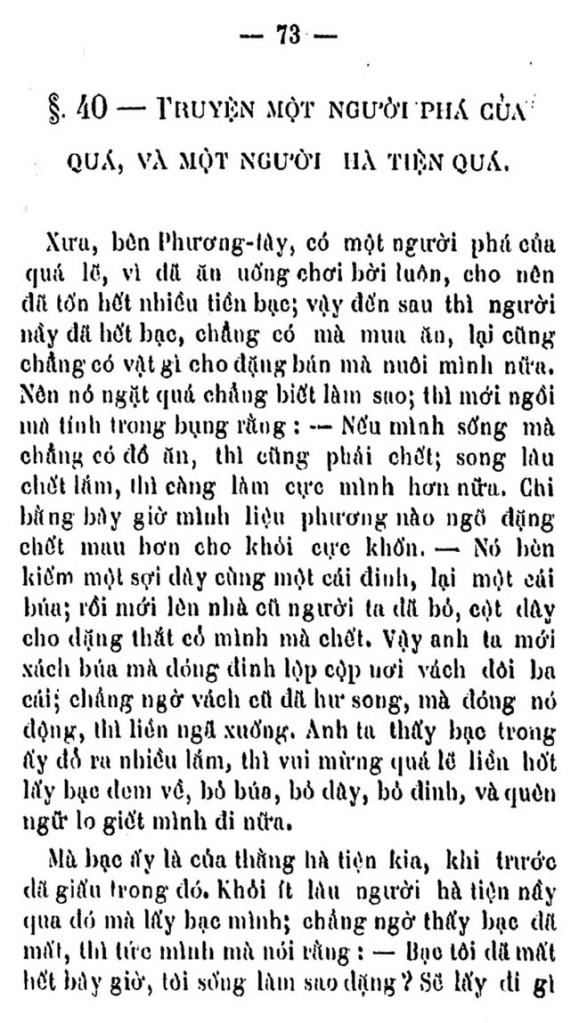 Phong hoa dieu hanh TVK 77