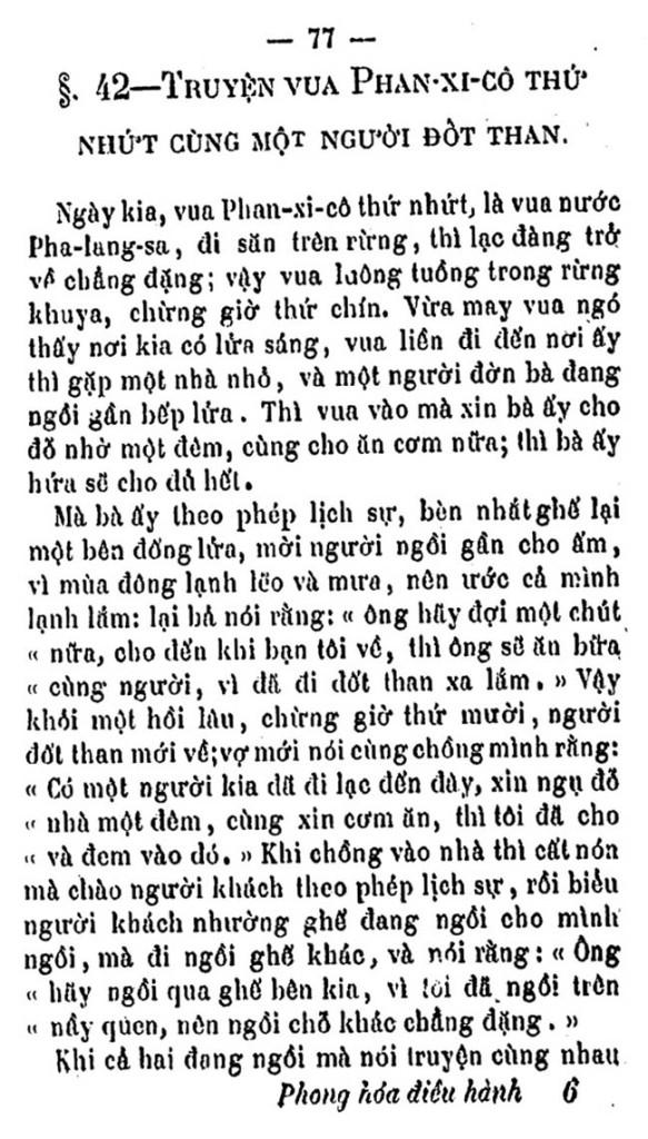 Phong hoa dieu hanh TVK 81