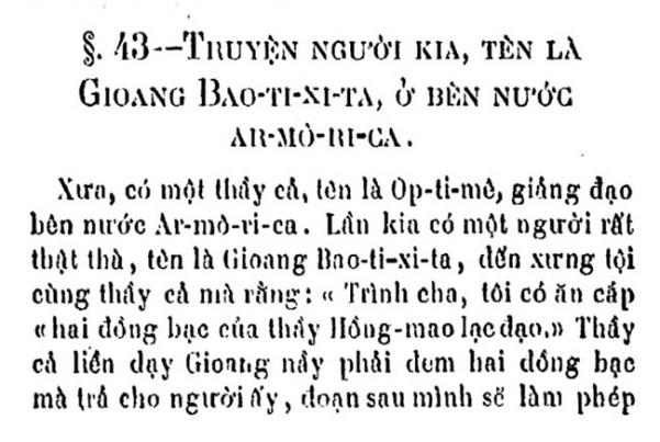 Phong hoa dieu hanh TVK 82 b