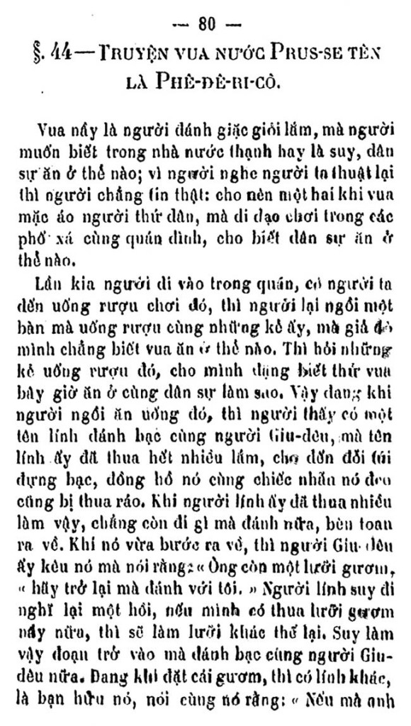 Phong hoa dieu hanh TVK 84