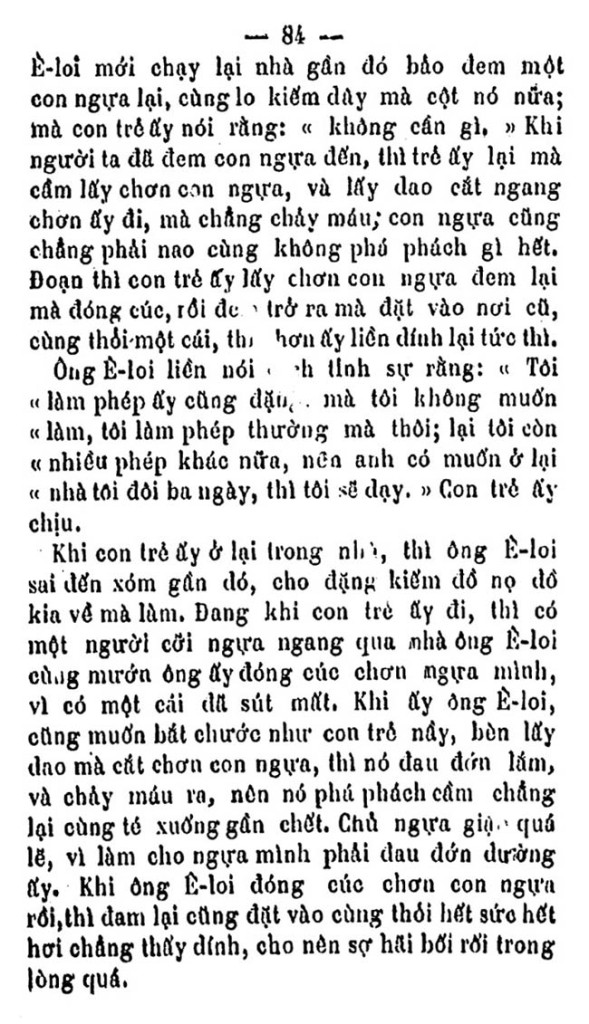 Phong hoa dieu hanh TVK 88