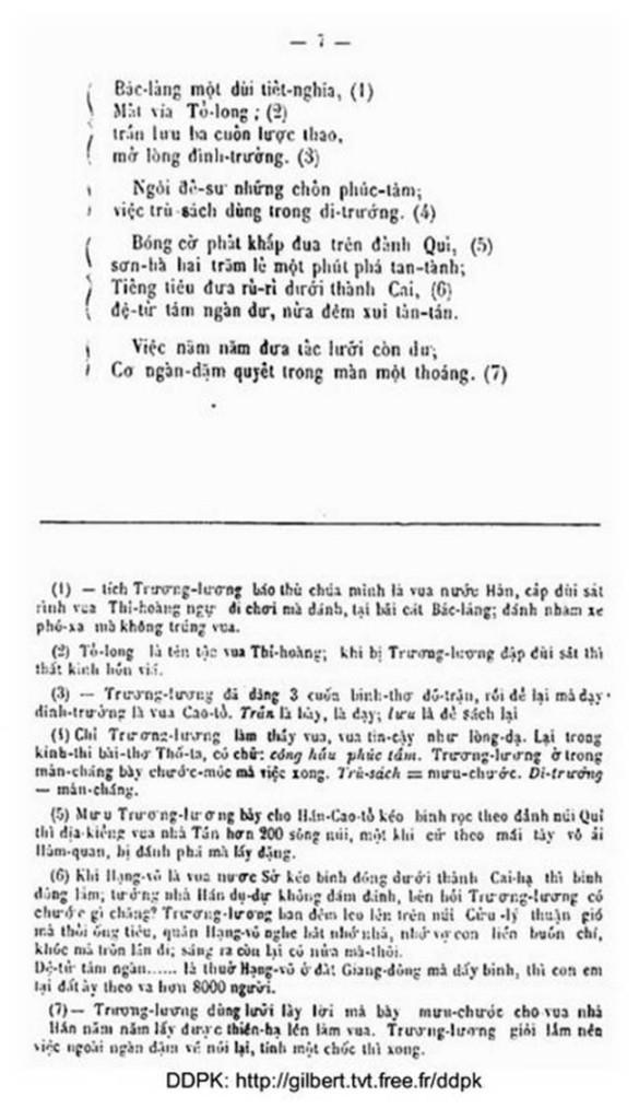 Truong Luong hau phu 06