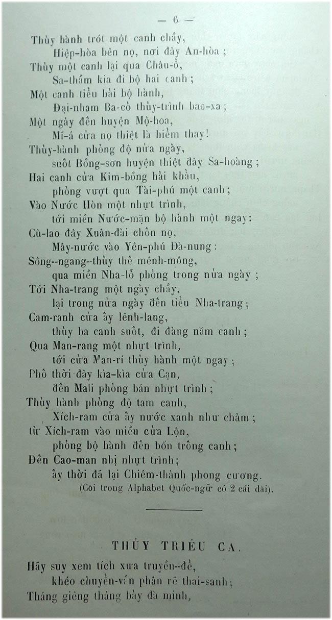 Uoc luoc truyen tich nuoc An Nam - TVK 05