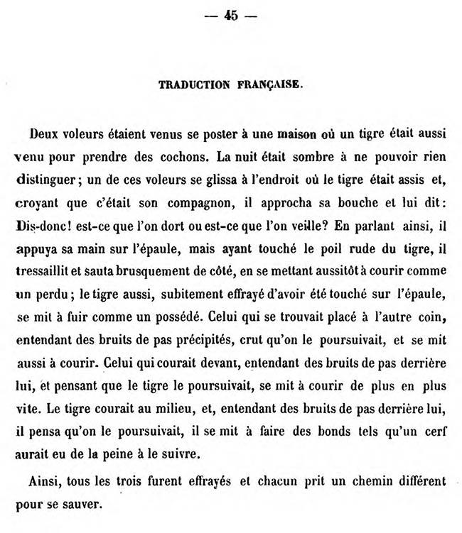 Cours pratique de langue annamite 47