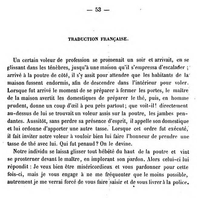 Cours pratique de langue annamite 55
