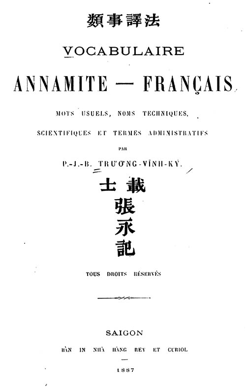 Vocabulaire annamite-français 01